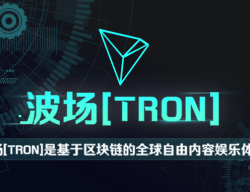 Tron: Surging Cryptocurrency Gets Potentially Big Endorsement from China